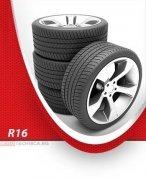 Летни гуми R16