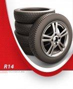 Зимни гуми R14