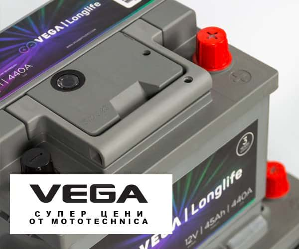 Акумулатори Vega цени  от Мототехника