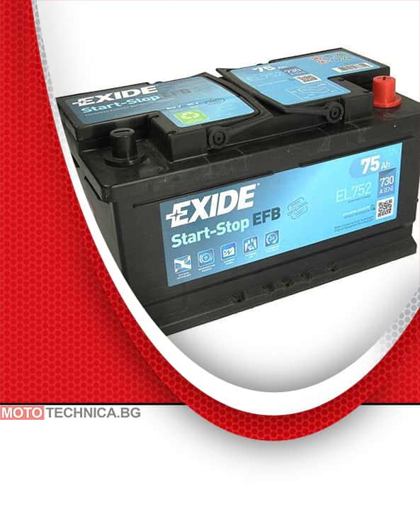 Акумулатор EXIDE EL752 75Ah