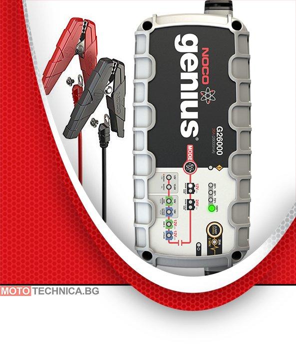 NOCO Genius G26000 12V 16V 24V 26A UltraSafe