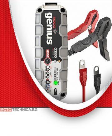 NOCO Genius G3500, 3.5 A UltraSafe