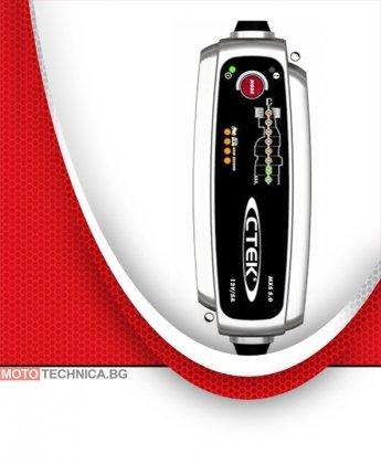 Зарядно за акумулатор CTEK MXS 5.0 12V 5A