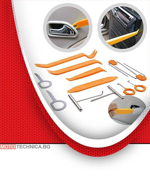 Инструменти за интериор 12 бр