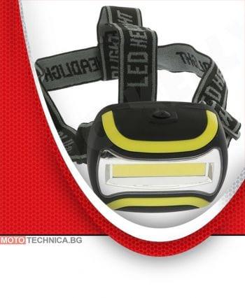 Работна лампа LED за глава