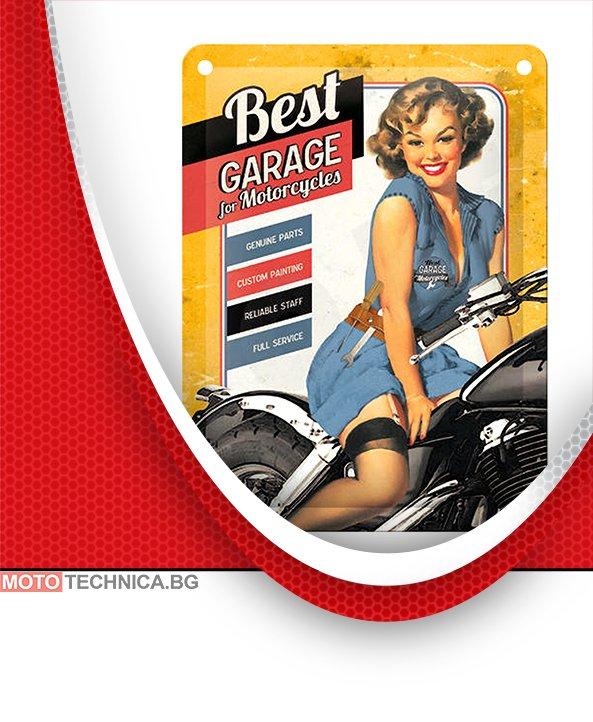 Ретро табела Best Garage