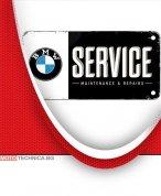 Ретро табела BMW Service 10x20 cm
