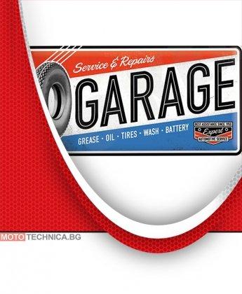 Ретро табела Garage