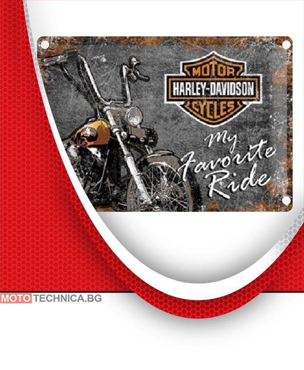 "Ретро табела ""HARLEY DAVIDSON Favourite Ride"" 30 x 20см"