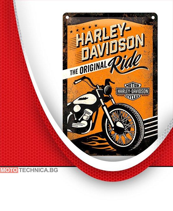 Ретро табела Harley Davidson