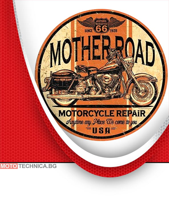 Ретро табела Mother Road Repair