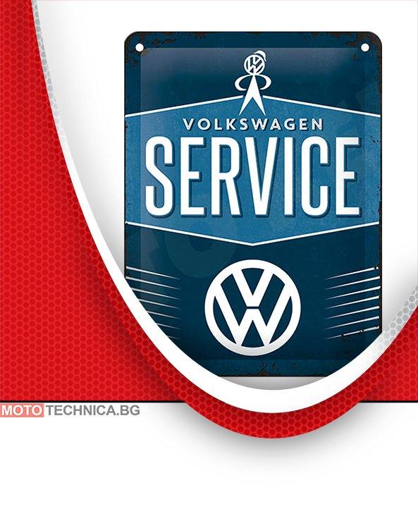 Ретро табела Volkswagen Service