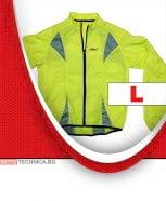 Светлоотразително яке жълто размер L