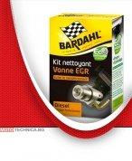 Почистване на EGR Bardahl Bar - 9123