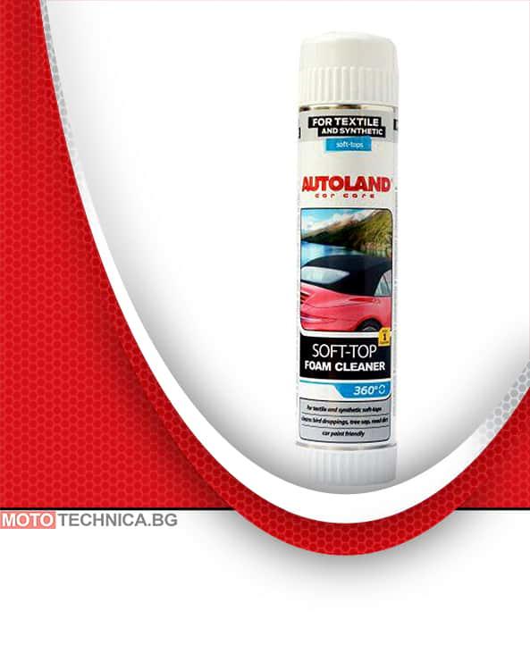 Пяна за почистване на гюрук AUTOLAND Soft Top foam cleaner