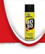 Лубрикант Bardahl деблокиращ многофункционален BD-50 Bar - 3221
