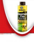 Bardahl добавка за бензин Bar 1082 премахва водата