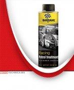 Bardahl Racing Petrol Treatment