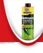 Добавка за бензин Bardahl Injector Cleaner 6 in 1 Bar - 1198 почистване на горивната система