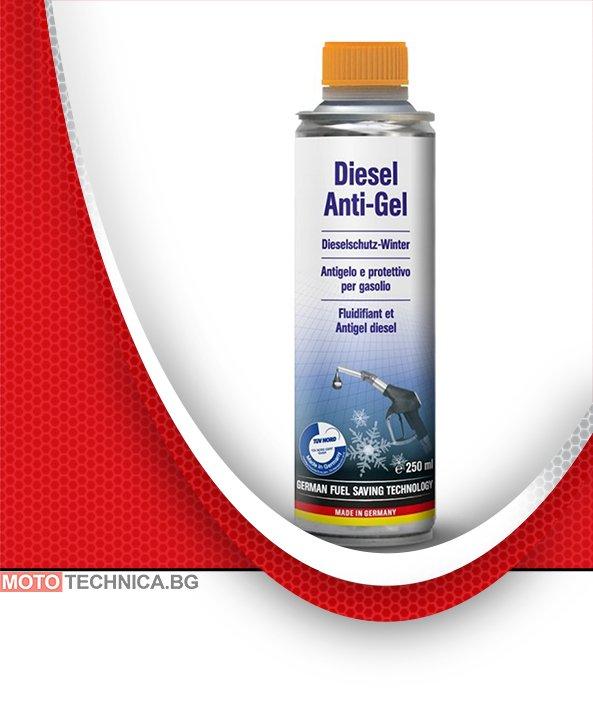Autoprofi 43217 Добавка против замръзване на дизеловото гориво (до -33 градуса) 250ml