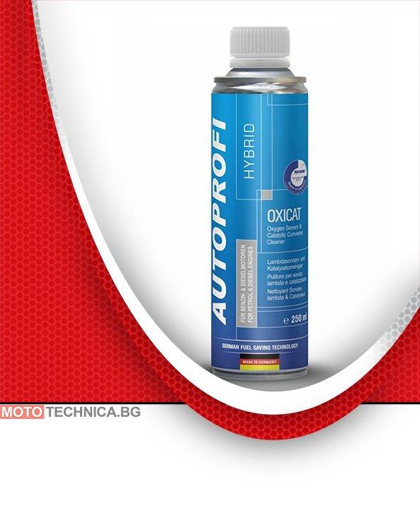 Autoprofi 43934 Добавка за почистване на изпускателната система, ламбда сонда и катализатор на хибриди 250ml