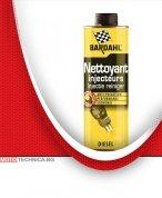 Добавка за дизел Bardahl почистващ препарат за инжектори Bar - 1185