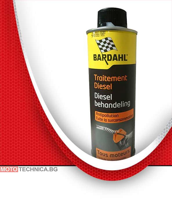 Добавка за дизел Bardahl за пълно изгаряне на горивото Bar - 1071 300ml