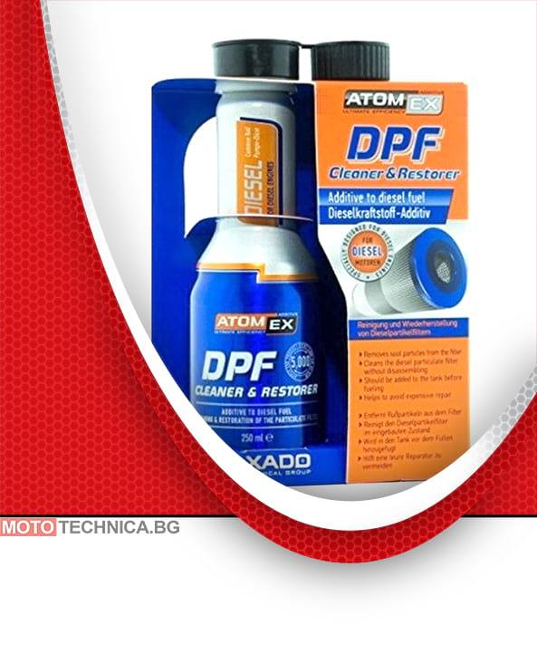 XADO ATOMEX DPF Complex Formula дизел
