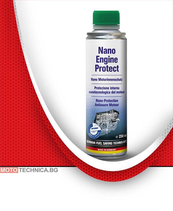 Autoprofi 43218 Нано добавка за намаляване триенето в двигателя 250ml