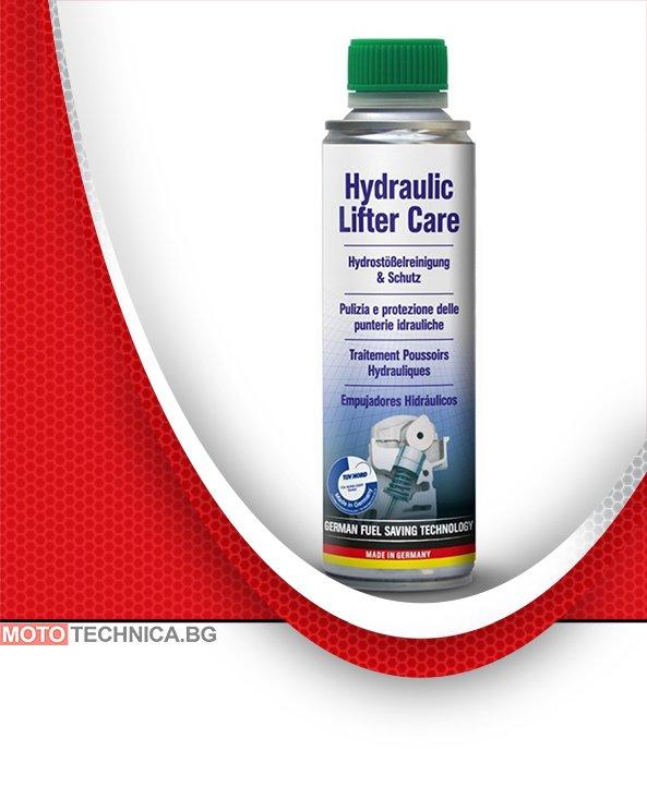 Autoprofi 43224 Добавка за защита и грижа на хидравличните повдигачи 250ml