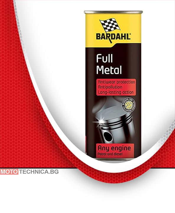 Добавка за масло Bardahl FULL METAL въстановява метала в двигателя, Bar-2007