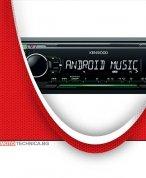 Радио за кола KENWOOD KMM-102GY USB MP3 плеър