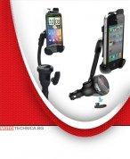 Многофункционална поставка за телефон с USB, FM предавател, Blutooth