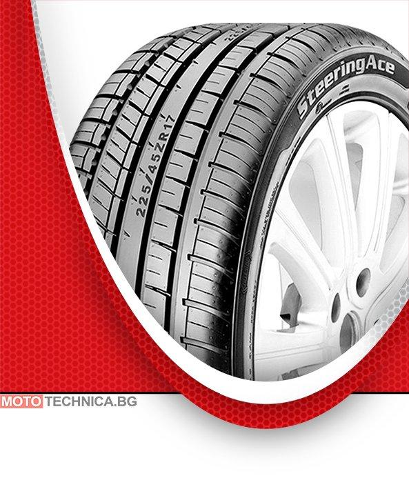 Летни гуми AEOLUS 275/45Z R20 110W TL SteeringAce AU01 XL