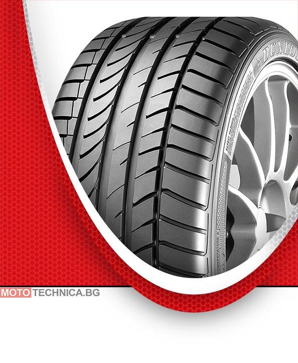 Летни гуми DUNLOP 255/50 R20 109Y TL SP QuattroMaxx MFS XL