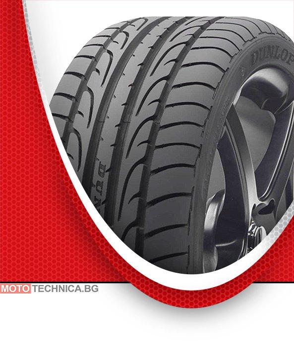 Летни гуми DUNLOP 295/35 R21 107Y SP Sport MAXX XL MFS RO1