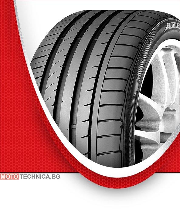 Летни гуми FALKEN 245/45 R20 103W TL Azenis FK453CC XL