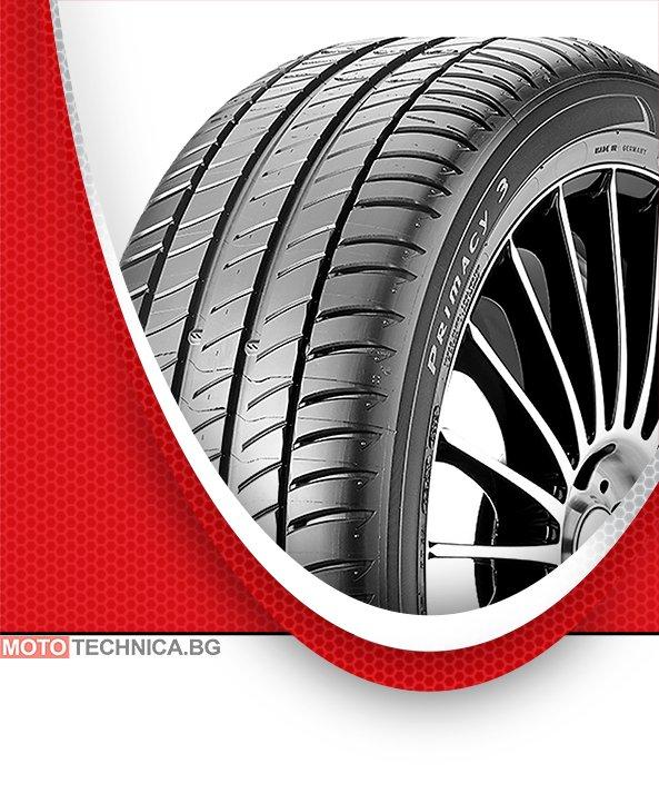 Летни гуми MICHELIN 195/55 R20 95H TL Primacy 3 G RNX XL