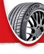 Летни гуми MICHELIN 245/40Z R20 99Y TL Pilot Sport 4 S XL