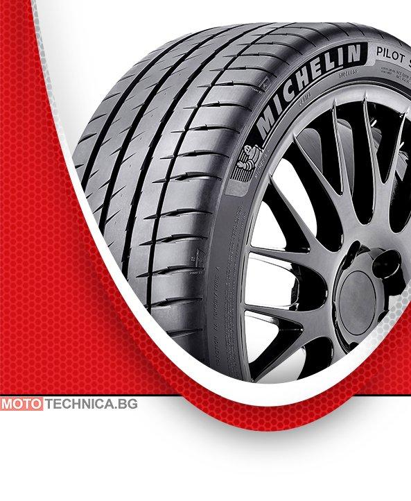 Летни гуми MICHELIN 275/35Z R20 102Y TL Pilot Sport 4 S XL