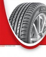 Летни гуми NOKIAN 165/70 R14 81T TL Nokian iLine