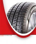 Зимни гуми AVON 165/70 R14 81T TL WT7 Snow