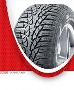 Зимни гуми NOKIAN 195/55 R20 95H TL Nokian W R D4 XL