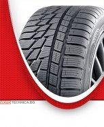 Зимни гуми NORDMAN 155/65 R14 75T TL Nordman W R