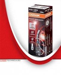 Крушки H3 OSRAM 12V 55W дълги светлини