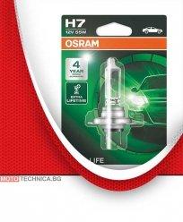 Крушки H7 OSRAM ULTRA LIFE фар за дълги светлини