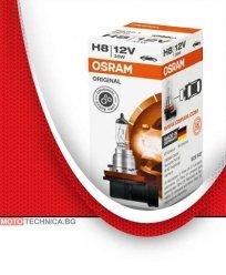 Крушки H8 OSRAM 12V фар за дълги светлини