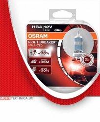 Крушки HB4 12V главни фарове NIGHT BREAKER UNLIMITED OSRAM 2бр