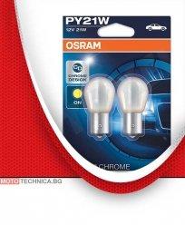 Крушки PY21W 12V OSRAM светлини за движение назад 2бр
