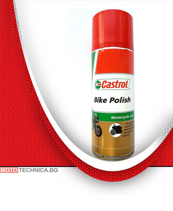 CASTROL BIKE POLISH 300ml
